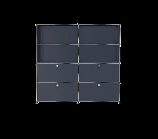 USM Haller storage (S2)